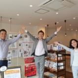 『OKa-Biz秋元センター長にお越しいただきました!』の画像