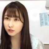 『[動画]2020.05.28(20:00~) SHOWROOM 「=LOVE(イコールラブ) 山本杏奈」@個人配信』の画像
