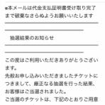 ひろぺいんのブログ