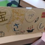 『【横浜・戸塚校】カレッジ夏祭り』の画像