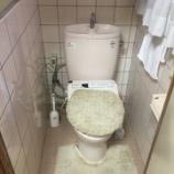 『京都府京都市山科区 トイレ交換 -便器交換リフォーム-』の画像