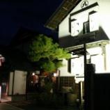『JAL×はんつ遠藤コラボ企画【山形編2】2日め・郷土料理(香味庵まるはち)』の画像