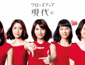 【画像】NHK女子アナ軍団が美人過ぎるwwwww