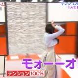 『【乃木坂46】梅澤美波、完全崩壊wwwwww『モオオオオオオーーーーーオオオ!!!!!!!!!!!!』』の画像