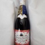 『【飲んでみた】ほんのちょっと、イチゴジャムの甘いニュアンス 「アルベール・ビショー ボージョレ・ヌーヴォー2020」』の画像