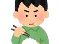 【画像】田中将大が日本に帰ってきて最初に食べた食事wwwwwwwwwwwwww