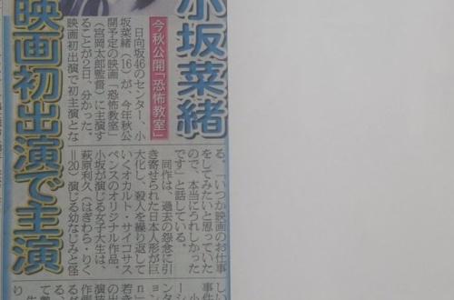 【動画】日向坂の新シングルが超神曲アンド神MVwwwのサムネイル画像