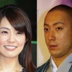 24時間テレビ放送直前までハワイに行っていた小林麻耶・市川海老蔵に批判殺到!!