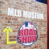 『MLBミュージアムに行ってきた。』の画像