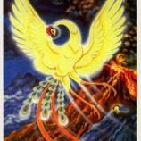 『「火の鳥」のススメ(心の周波数を上げる漫画シリーズ vol.1)』の画像