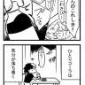 【日常漫画】お酒が飲めないけど晩酌雰囲気が好き