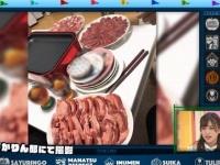 【乃木坂46】伊藤かりんの食べる肉が分厚すぎるwwwwwwww