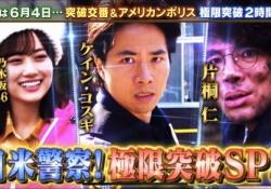【朗報】山下美月、次回の「突破ファイル」出演決定キタ――(゚∀゚)――!!