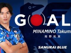 【速報動画】日本代表、南野拓実が先制ゴール!1-0!