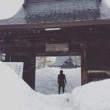 『大石田駅前からの冬のお寺観光事情』の画像