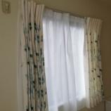 『《【年末年始】カーテン全洗いしなくていい!?洗濯見極めポイントで効率よく》』の画像