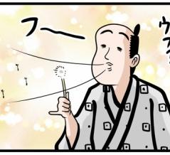 【日記】ウフフフフゥウワア゛ァァァア゛ァァでござる