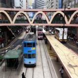 『香港に行ってきました』の画像