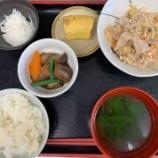 『2号館昼食(豆腐チャンプルー)』の画像