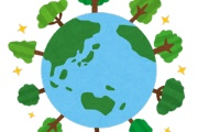 トータルに考えて環境にやさしいシステムをつくろう!~東京農工大学 細身・寺田研究室~