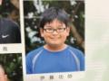 【画像】イケメン「小学校の卒アルと見比べて垢抜けたわ」パシャ