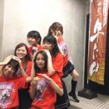 『【乃木坂46】桜井玲香より今回のライブでのお願い・・・』の画像