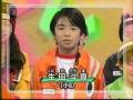 生田斗真(29)の顔面変遷wwwww(画像あり)