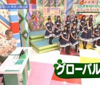 【欅坂46】ひらがなちゃんグローバル少女多いね!?!ひらがなけやき徹底解剖!③【欅って、書けない?】
