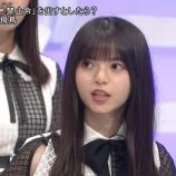 『【乃木坂46】齋藤飛鳥さん、ガムを噛んでカッコつける・・・』の画像