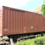 『保存貨車 同和鉱業片上鉄道ワム1800形ワム1807』の画像