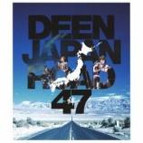 『Blu-ray Review:DEEN「DEEN JAPAN ROAD 47 〜絆〜」』の画像
