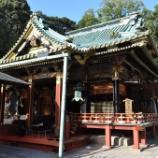『(^^)vいつか行きたい日本の名所 久能山東照宮』の画像