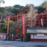 『いつか行きたい日本の名所 祐徳稲荷神社』の画像