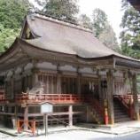 『いつか行きたい日本の名所 日吉大社』の画像