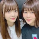 『尾関梨香が欅坂46二期生の3人とのツーショットをブログで公開!』の画像