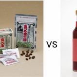 『「紅芋酢」と「食べる富士酢」、どっちを飲めばいいですか?という質問をたくさんいただきますので』の画像