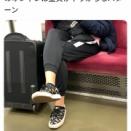 【悲報】ツイッター「こういう靴履いてる奴童帝wwww」