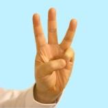 『[PTAの人間関係]3つの「理」で円滑なコミュニケーションを!』の画像
