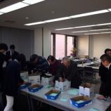 『戸田市パン選手権2013の結果が出ました』の画像