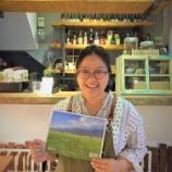 『池上が大好きで移住したデザイナーカップルのブックカフェ「走走池上」 @台東池上 【台湾ブックスポット訪問】』の画像