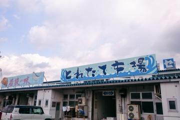 武奈ヶ岳登山のはずが・・・