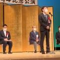 第5回柏市藝術鑑賞会・柏市文化連盟創立60周年記念公演