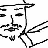 『おんjお絵かきスレ』の画像