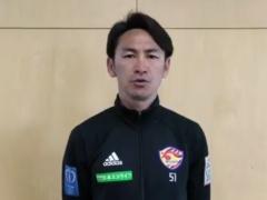 【 動画 】天皇杯でジャイキリを喰らったベガルタ仙台の監督が謝罪動画をアップ