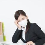 インフルエンザが全都道府県で警報レベルを超える!患者数は一週間で213万人に!