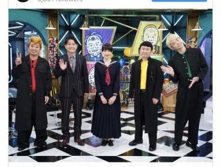 宮沢りえさん、48歳のセーラー服姿にSNS騒然「違和感無さすぎる!」