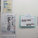 『【北九州】教室の掃除方法について』の画像