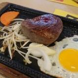 『台湾的ステーキ店を体験。7盎司牛排』の画像