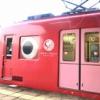 2021/3/18~22 和歌山滞在記② めでたい電車に乗って加太へ!