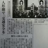 『1月24日(水)』の画像